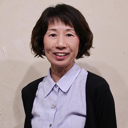 斉藤 孝子