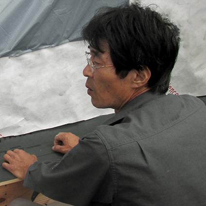 佐藤 登志男